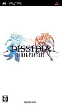 Trucos Dissidia: Final Fantasy - PSP