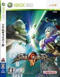 Trucos Soul Calibur 4 - Xbox 360